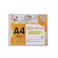 Plastic Hard Card Case