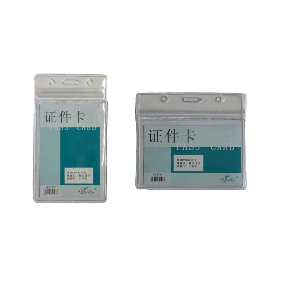 ID Pass Holder with Zip – Hua Kee Paper Products Pte Ltd